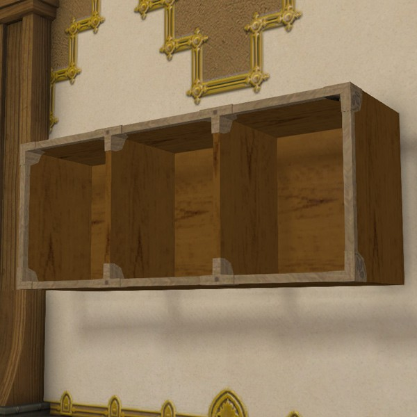 wandb cherkiste ffxiv h user wandm bel. Black Bedroom Furniture Sets. Home Design Ideas